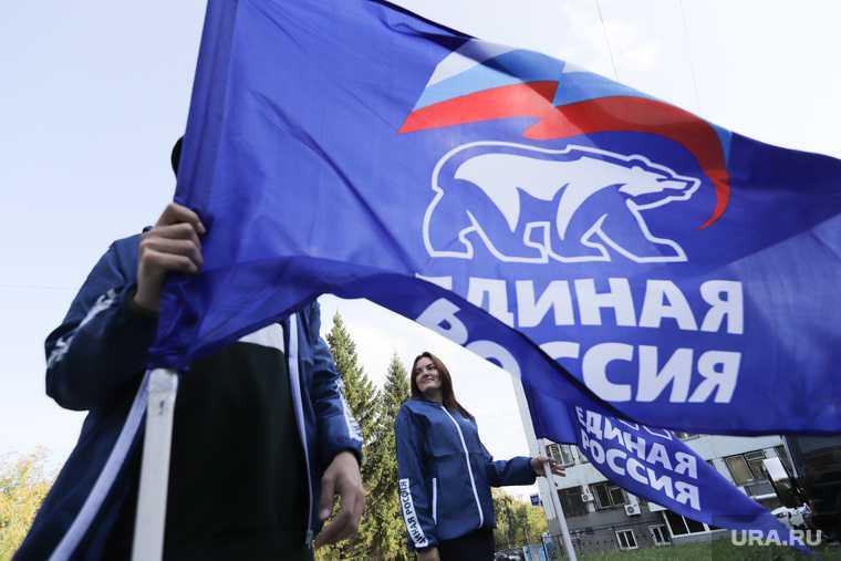 Единая Россия выборы Госдума