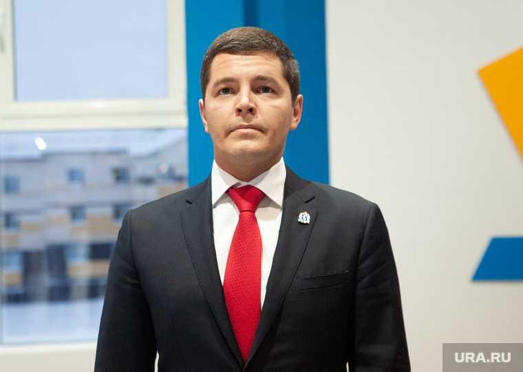 ЯНАО Дмитрий Артюхов итоги 2020 года выступление