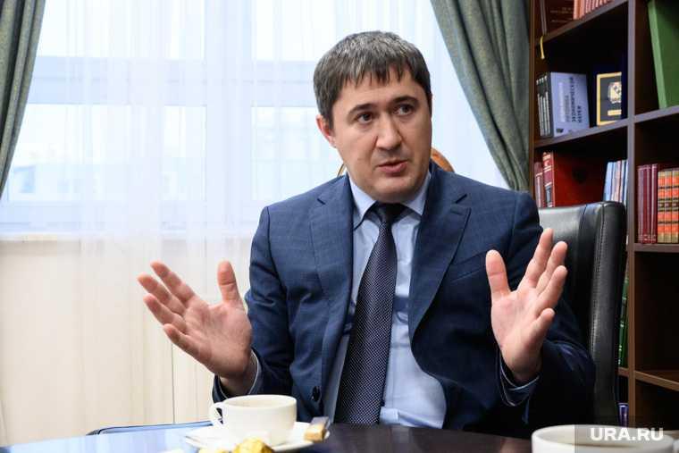 правительство пермского края. новости перми и края