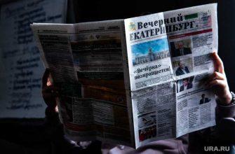 МАУ город Екатеринбург отставка ФСБ