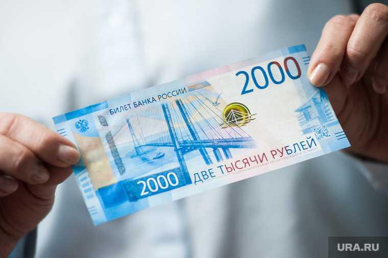 экономика россии восстановление кризис коронакризис