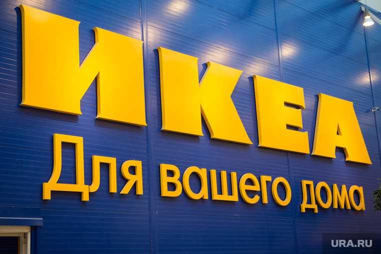минэкономразвития Пермский край переговоры с IKEA