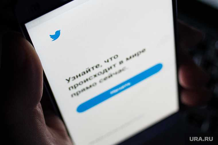 замедление твиттер в России