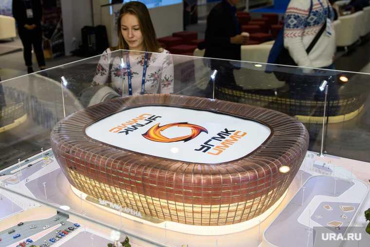 УГМК арена Екатеринбург