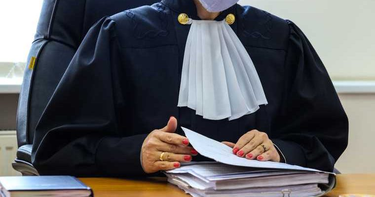 суд URA.RU онлайн-трансляция