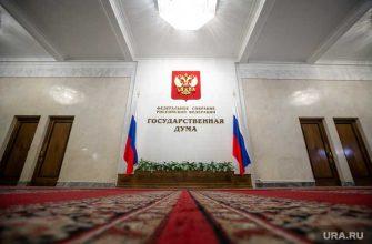 россия украина донбасс госдума водолацкий