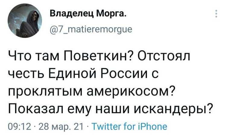 В соцсетях высмеяли Поветкина после боя. «Выглядел жалко»