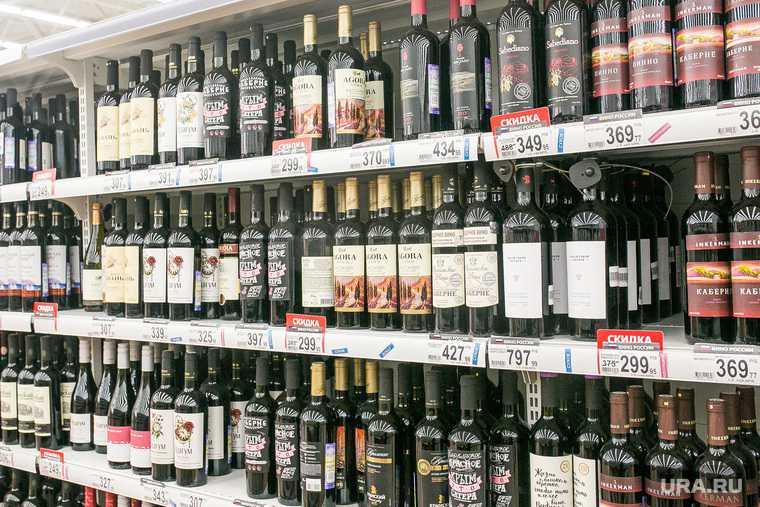 алкоголь праздники Ямал
