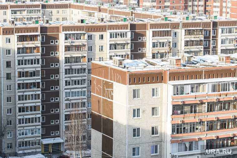 скидки на проблемные квартиры