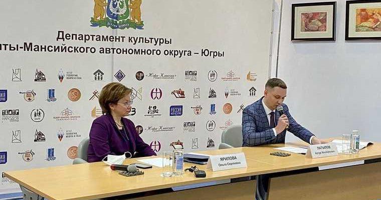 Заместитель министра культуры РФ Ольга Ярилова визит Ханты-Мансийск