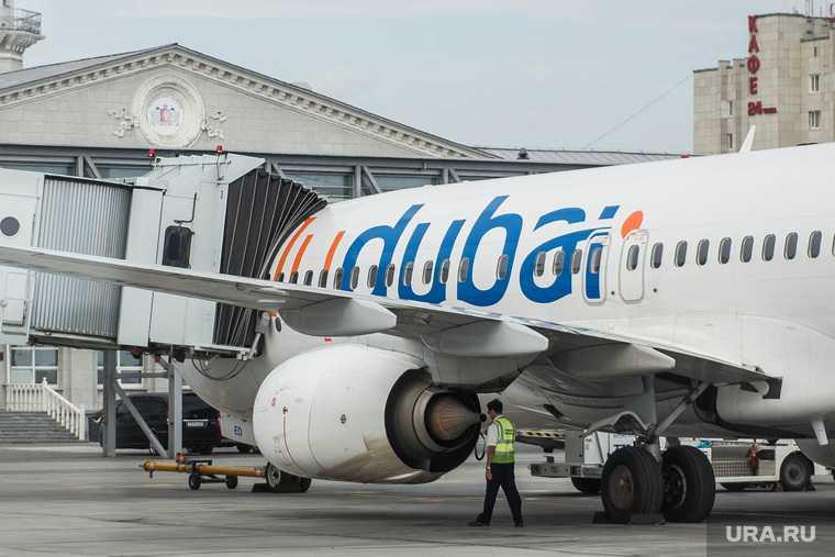 Flydubai перелеты из Екатеринбурга в Дубай