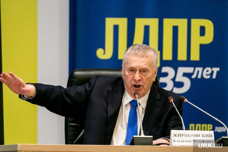 Владимир Жириновский высказался война Донбасс ЛДПР