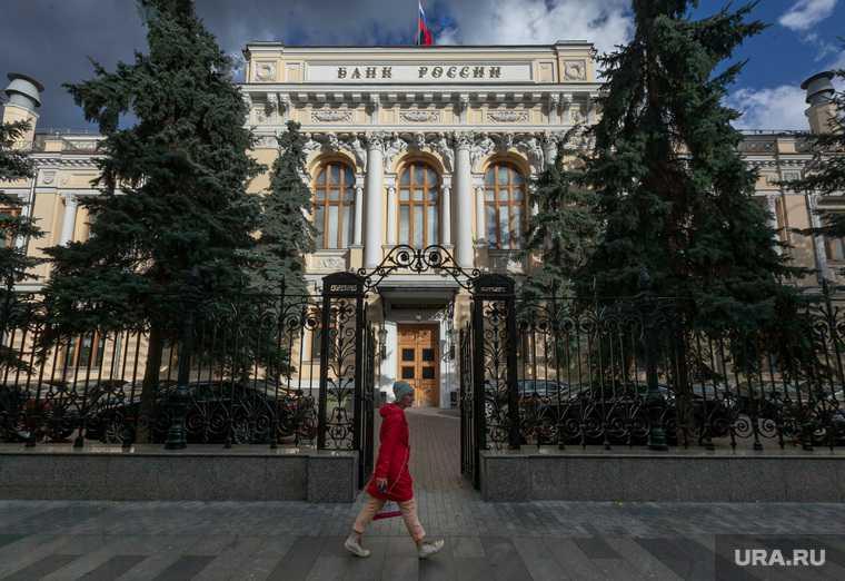 Центробанк России повышение ключевая ставка аналитики прогноз