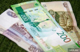 жители осажденного Севастополя прибавка к пенсии