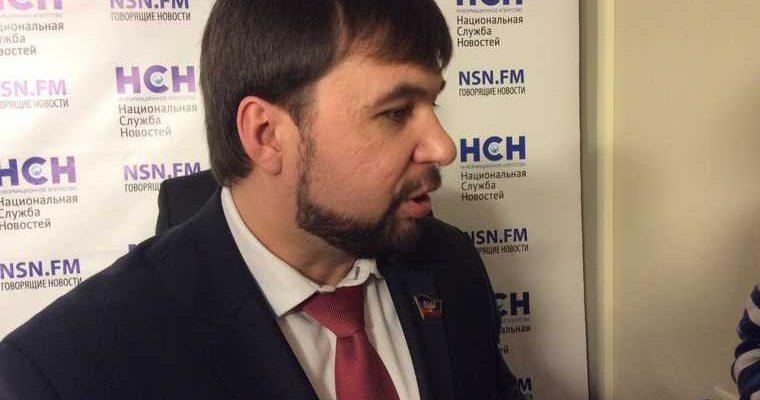 днр пушилин украина война