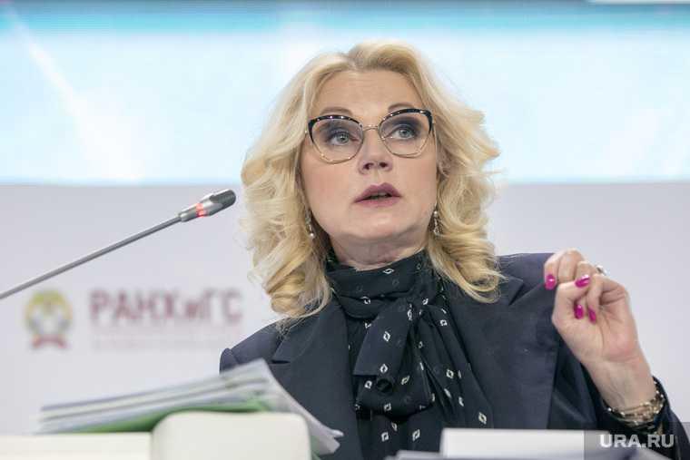 Татьяна Голикова демография пенсионеры 2030 год 29 миллионов