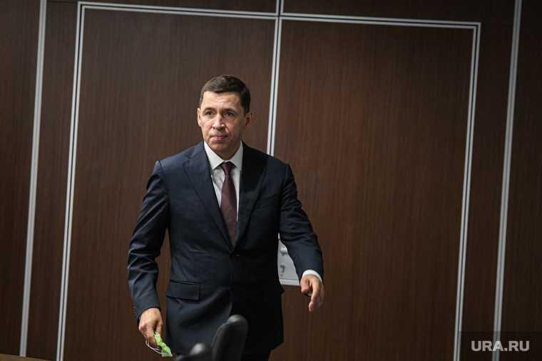 выборы губернатор Свердловская область Евгений Куйвашев праймериз Единая Россия