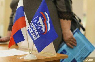 новости хмао выборы ер единая россия раскрыла планы на выборы минимальное число проголосовавших накажут муниципалитеты мэра за неявку на выборы