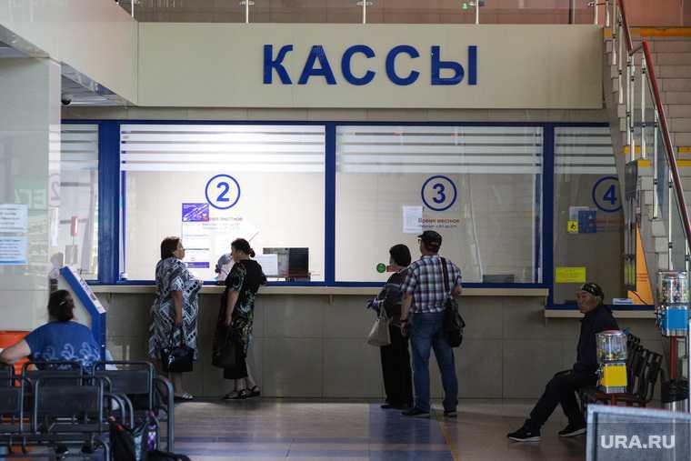 автовокзал Притобольный район