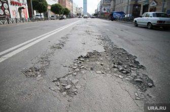 новости хмао ремонт дорог разбитые дороги в нефтеюганске отказали в финансировании нацпроект по благоустройству дорог