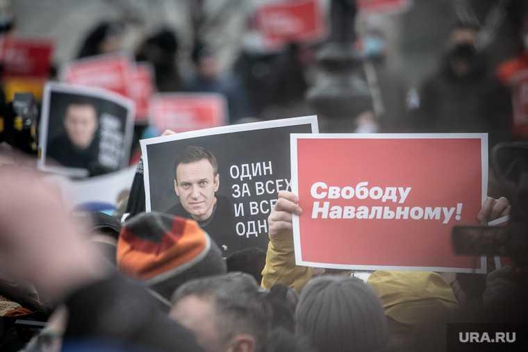 политтехнологи протестная активность в Перми Навальный