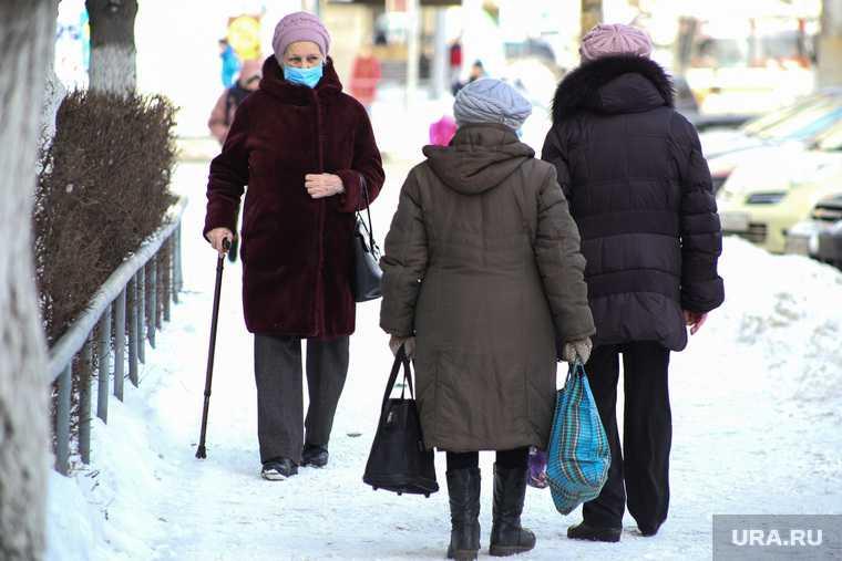 пенсионеры выплата