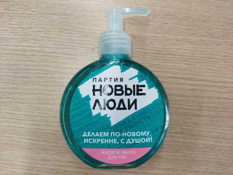 «Новые люди» агитируют жителей Екатеринбурга с помощью мыла. Фото