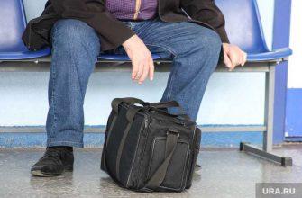 аэропорт Екатеринбург мужчина перепутал сумки полмиллиона рублей