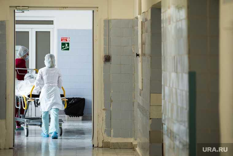 Горнозаводская больница Пермский фонд ОМС арбитражный суд целевые средства