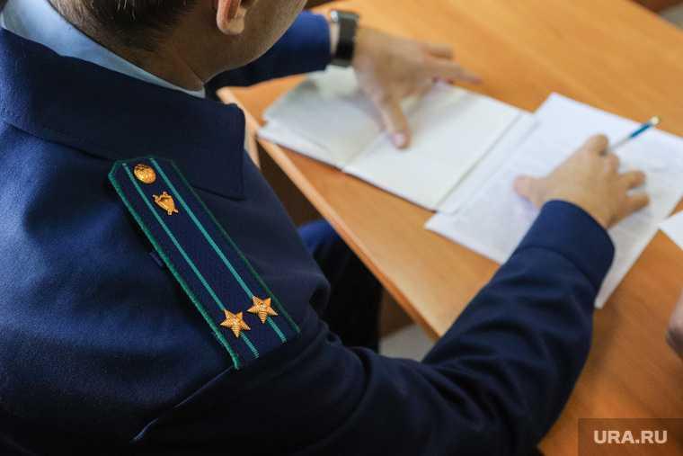 Нижнетавдинский прокурор Нохрин рапорт от отставке