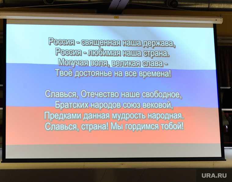 гимн России в Instagram