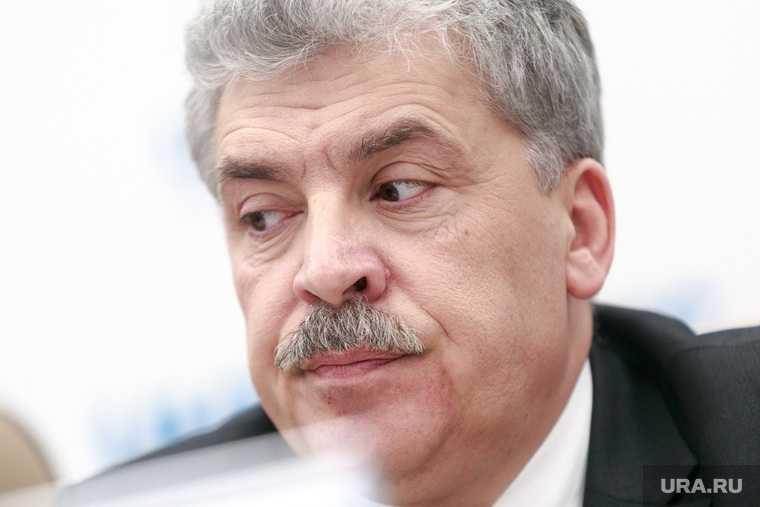 Павел Грудинин совхоз имени Ленина суд