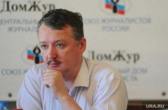 западные ЧВК Игорь Стрелков рассказал Донбасс военная операция Россия ДНР