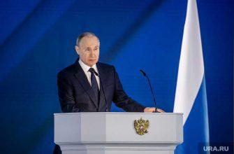 Путин послание новости