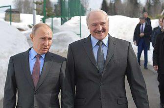 причины визит Лукашенко Беларусь