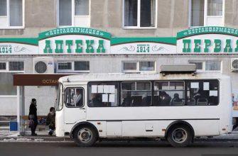автобусы Курганская область
