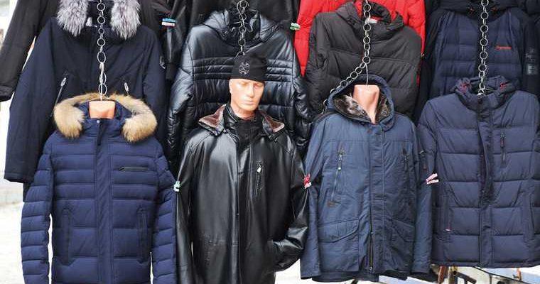 Конфисковали одежду Курганская область