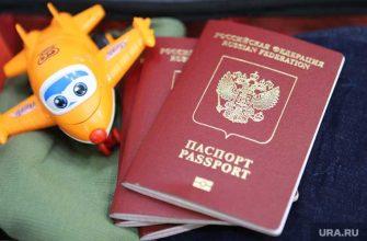 Коронавирус ковид турция границы полеты рейсы майские туризм отдых путешествия
