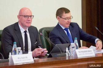 вице-премьер Дмитрий Чернышев правительство РФ