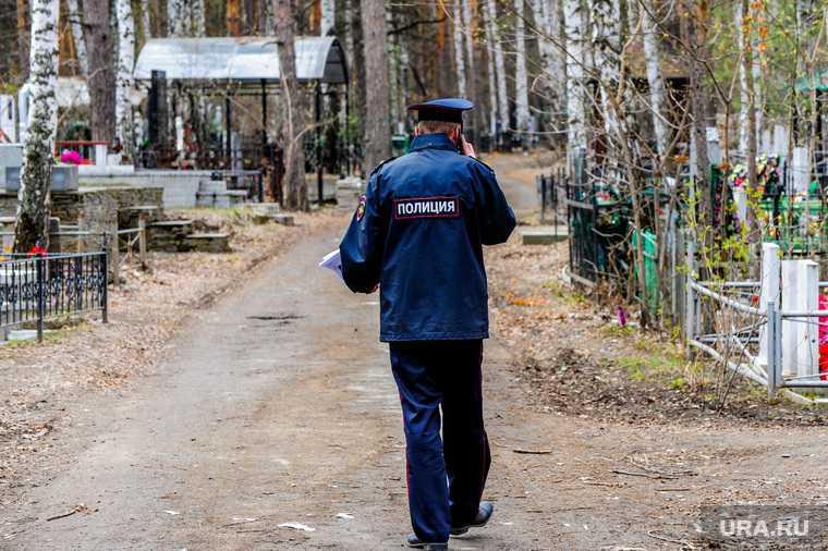 Челябинск полиция коррупция задержание ритуальные услуги