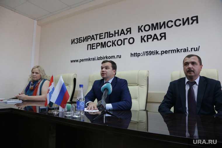 выборы в госдуму пермский край