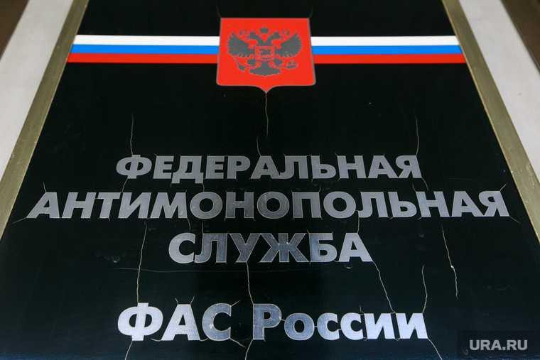 фас картельный сговор москва дороги ремонт