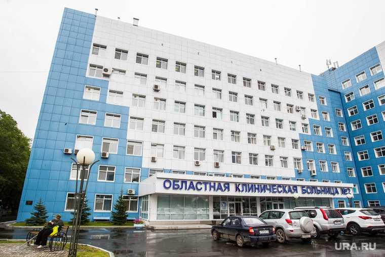 вторая областная больница Тюмень ОКБ 2