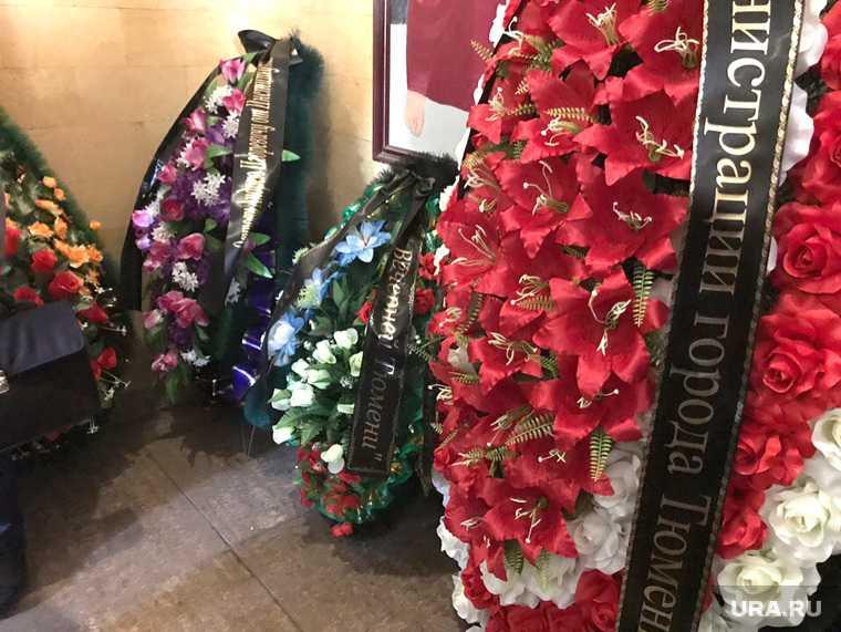 кладбища Тюмени похороны ритуальные услуги