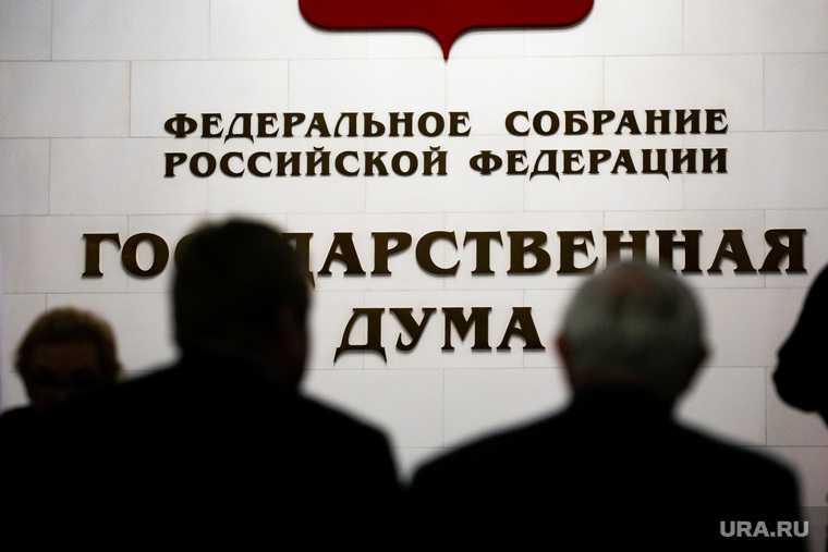 единая россия пермский край