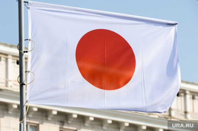 Россия Япония орден восходящего солнца
