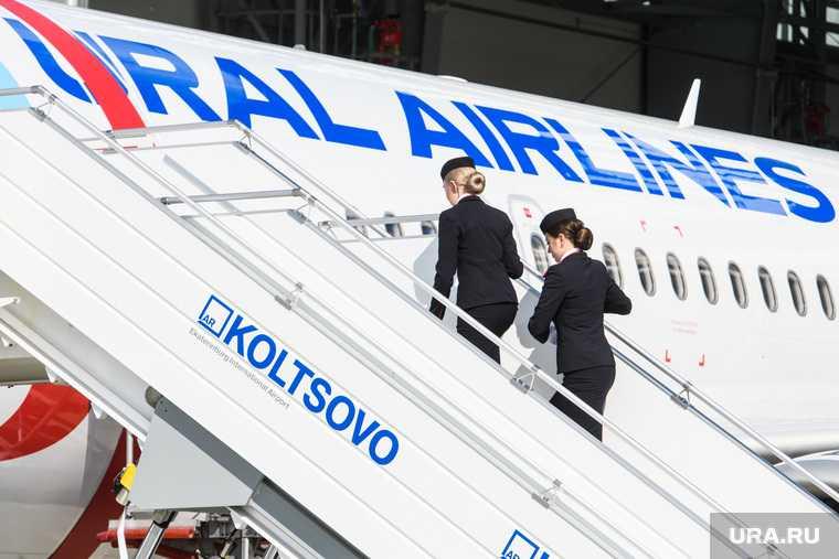 Уральские авиалинии убытки перелеты 2021 год