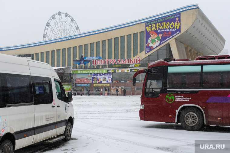 Челябинск Екатеринбург Уфа вокзал Синегорье Юность пассажиры автобусы междугородные перевозки