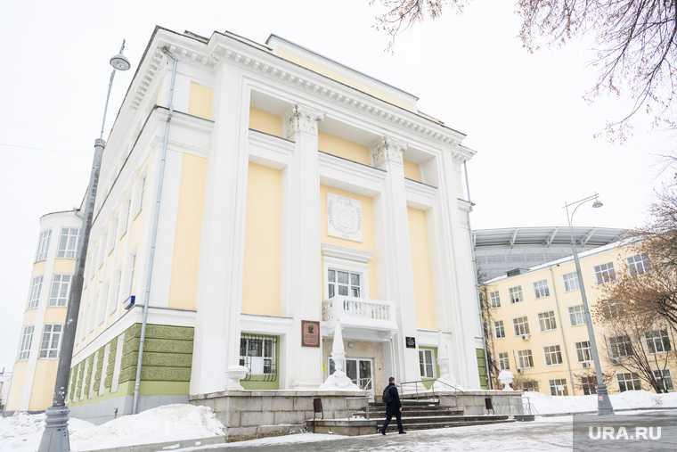 УГМК фонд святой екатерины бюджетные места