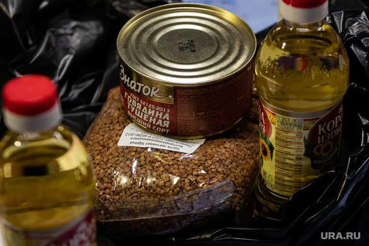 доставка продуктов тюмень